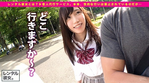 富田優衣 美巨乳レンタル彼女とハメ撮りセックス画像