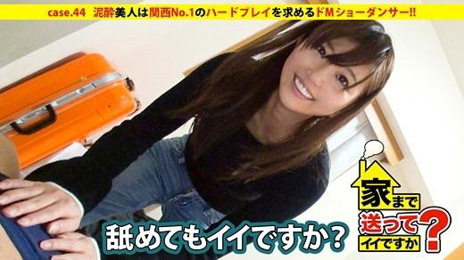 MGSが1タイトル1円以下の極上素人AVを大放出!画像 14