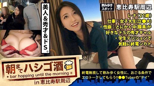 素人AV作品動画の画像 14