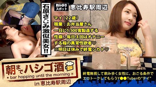 素人AV作品動画の画像 20