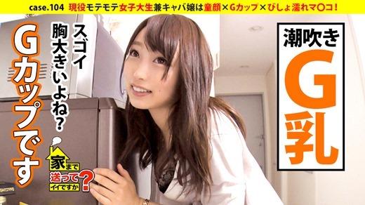 人気の可愛くてエッチな素人女子動画 26