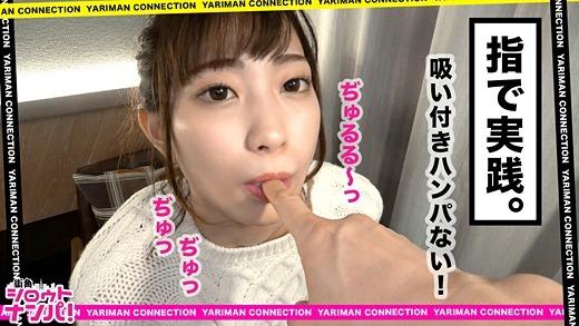 美谷朱里 フェラ好き美少女とハメ撮りセックス画像