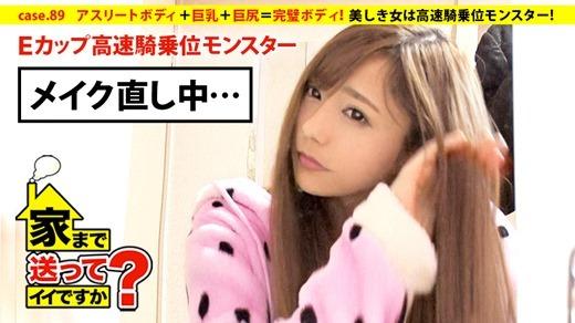 可愛くてスケベな素人女子動画 25
