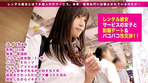 可愛くてスケベな素人女子動画 50