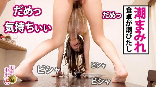 ハメ撮りセックス画像 19
