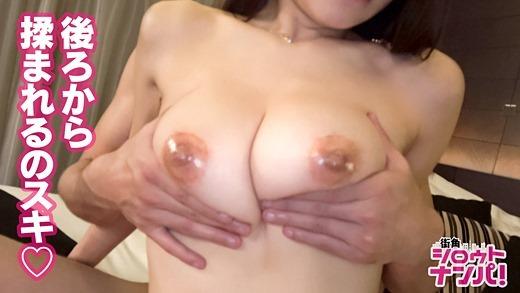 ハメ撮りセックス画像 24