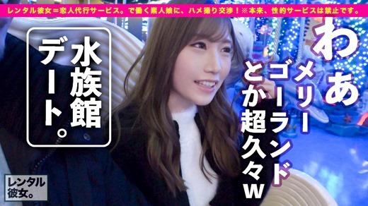 舞島あかり アイドル級の美少女とハメ撮りセックス画像