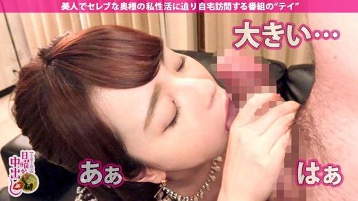 深田ゆめ パイパン奥様とハメ撮りセックス画像