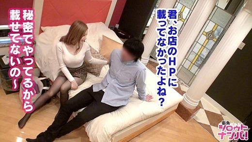 ハメ撮りセックス画像 09