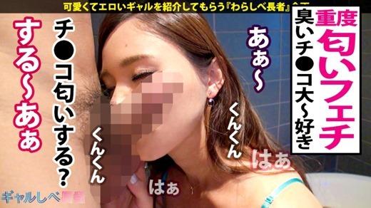 ハメ撮りセックス画像 53