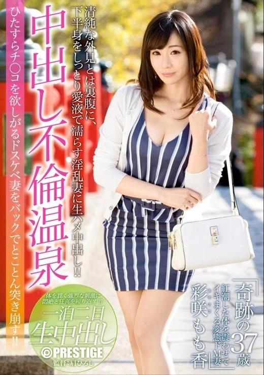 人気の人妻熟女動画 02