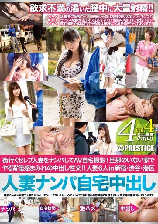 人気の人妻熟女動画 46