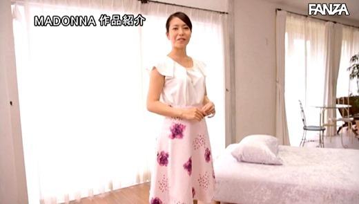 羽田つばさ 画像 22