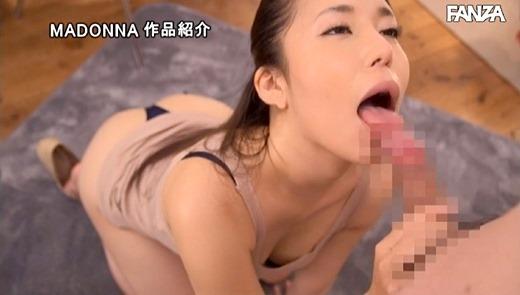 羽田つばさ 画像 39