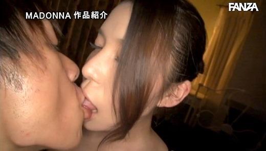 羽田つばさ 画像 41