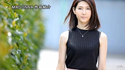 長谷川秋子 画像 18