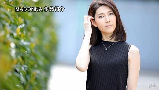 長谷川秋子 画像 19