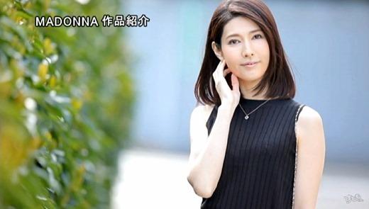 長谷川秋子 画像 20