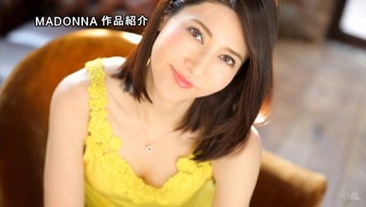 長谷川秋子 画像 25