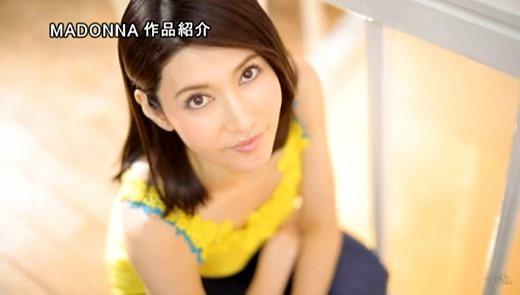 長谷川秋子 画像 27
