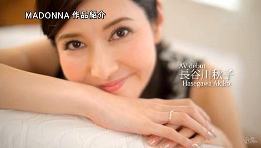 長谷川秋子 画像 29