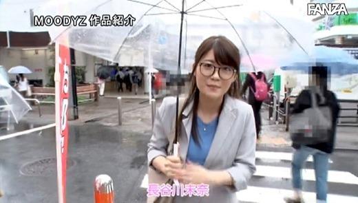 長谷川未奈 画像 13