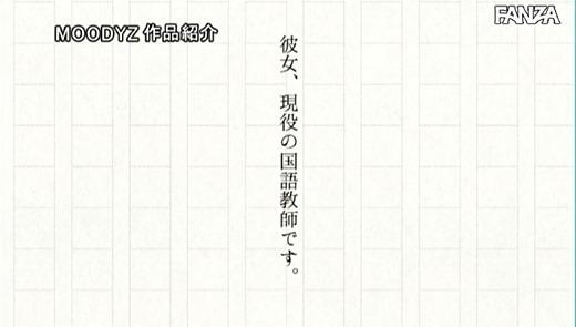 長谷川未奈 画像 14
