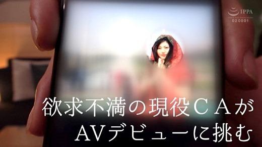 長谷川美菜 画像 23