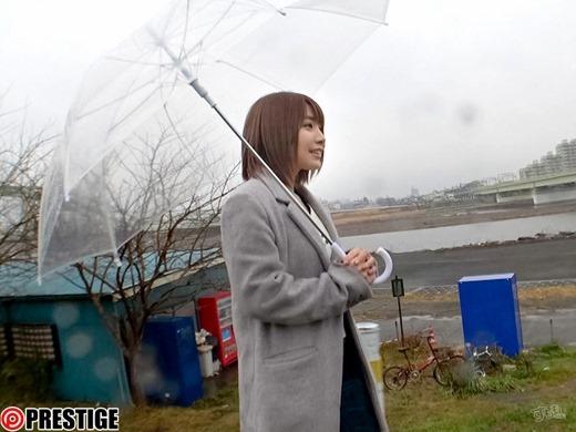長谷川るい 画像 25