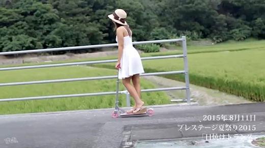 長谷川るい 画像 122