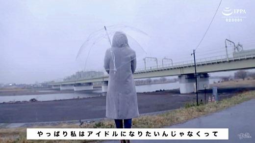 長谷川るい 画像 175