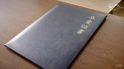 長谷川るい 画像 181