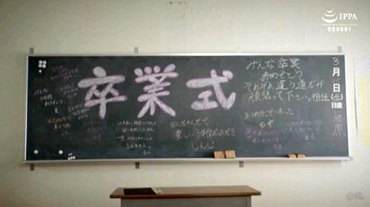 長谷川るい 画像 182