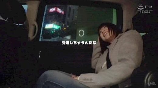 長谷川るい 画像 192