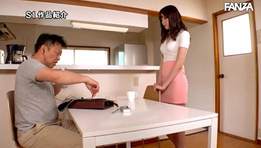 橋本ありな 画像 48