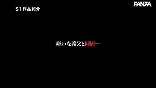 橋本ありな 画像 51