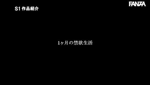 橋本ありな 画像 58