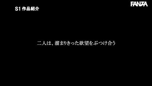 橋本ありな 画像 89