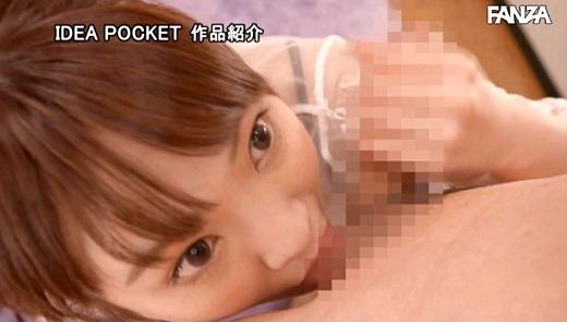 橋本麗奈 画像 28