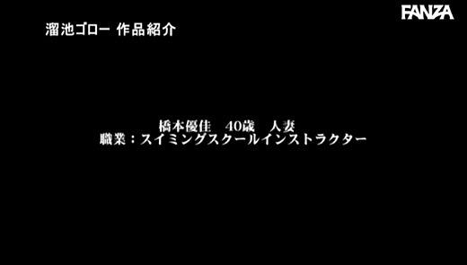 橋本優佳 画像 13