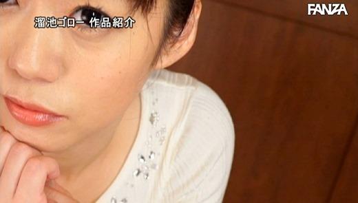 橋本優佳 画像 15