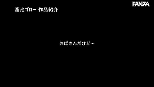 橋本優佳 画像 16