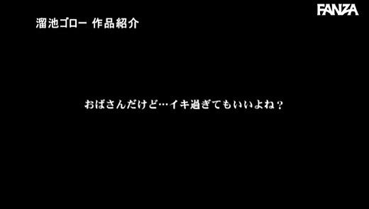 橋本優佳 画像 67