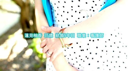 蓮美柚香 画像 28