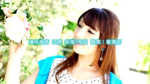 蓮美柚香 画像 29