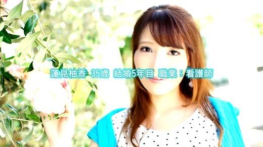 蓮美柚香 画像 31