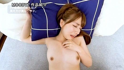 初川みなみ 画像 138