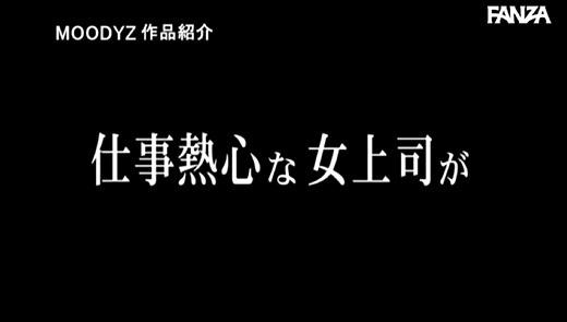 初川みなみ 画像 46