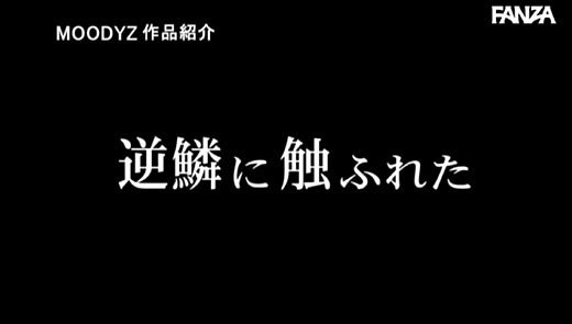 初川みなみ 画像 53