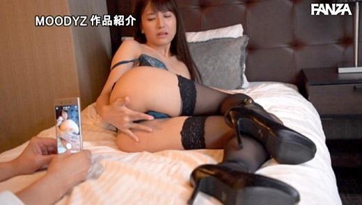 初川みなみ 画像 71